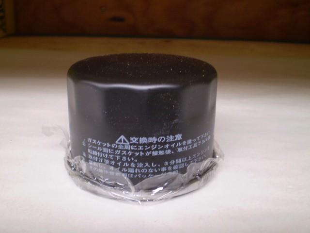 Honda Acty Mini Truck Oil Filter