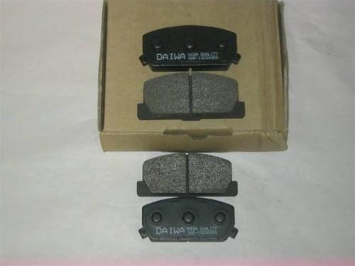 Mitsubishi U42T Brake Pads