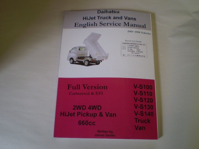 Daihatsu Mini Truck Hijet Mini Truck English Service Manual ... on