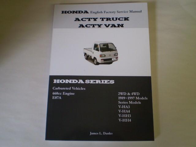 Honda Acty Mini Truck English Service Manual Shop Manual