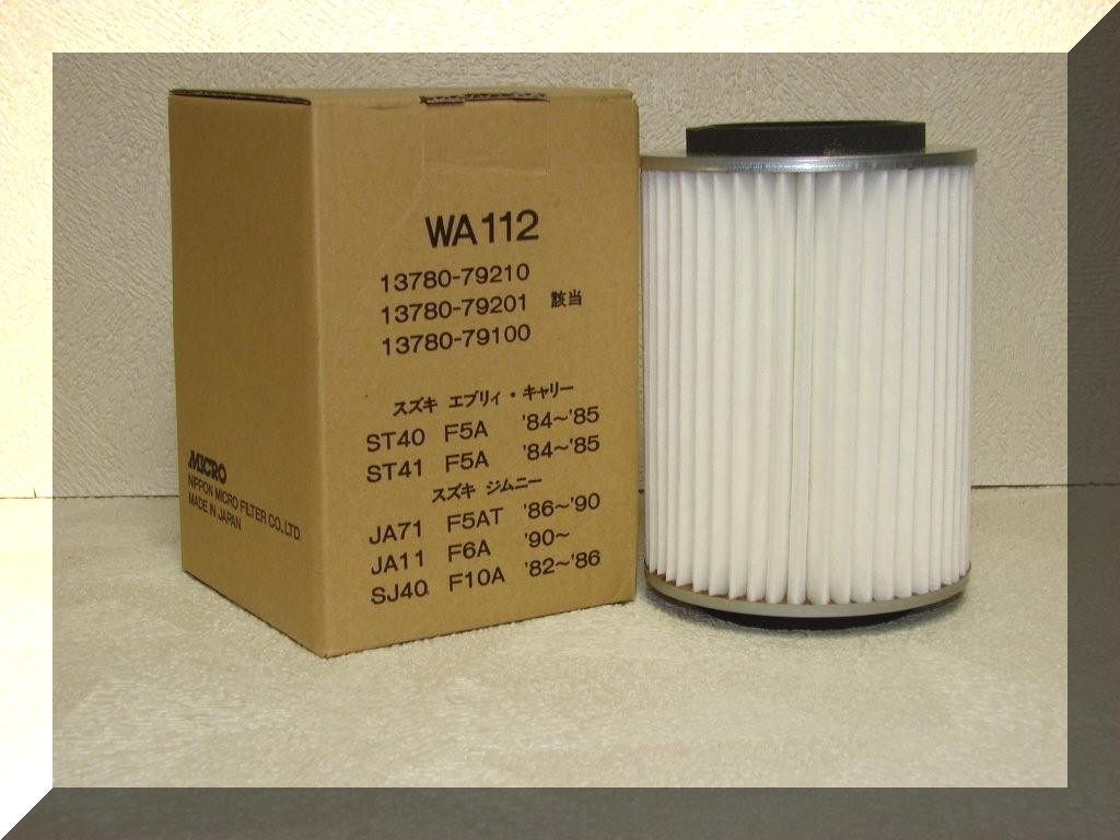 Suzuki Carry Mini Truck Air Filter Long 6 3/8