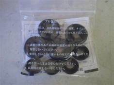 Daihatsu Mini Truck Rear Wheel Cylinder Kit