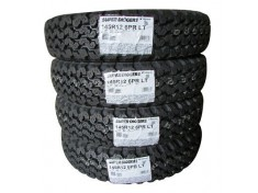 Yokohama Super Digger Mini Truck Tires